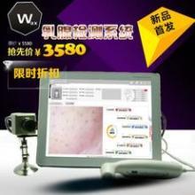 供应乳房检测仪