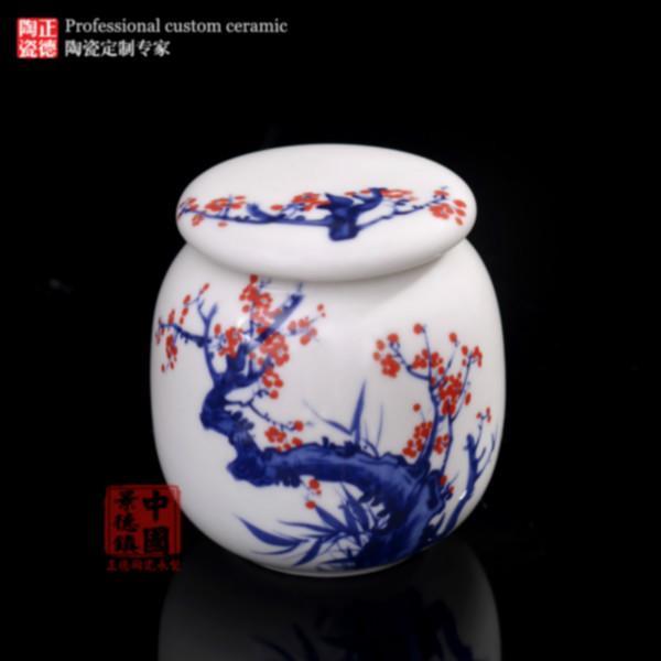 供应色釉陶瓷罐 景德镇色釉陶瓷茶叶罐