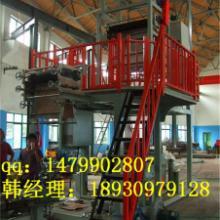 供应PVC热收缩印刷膜标签膜上旋转吹膜机、热收缩标签膜吹膜机热缩商标膜批发