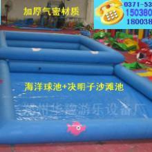 供应充气沙滩池海洋球池儿童戏水池图片