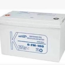 供应科士达6-GFM-65电池12V65AH铅酸蓄电池