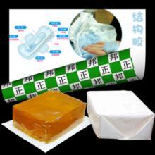 供应结构胶HN-1095