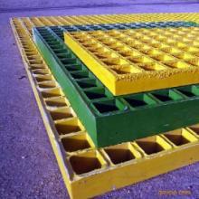 供应格栅板纸浆厂炼浆车间双层地面格栅,防腐蚀玻璃钢格栅,大乐丝网公司厂家报价批发