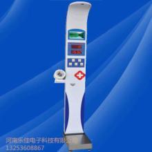 供应全自动电子身高体重测量体检仪器