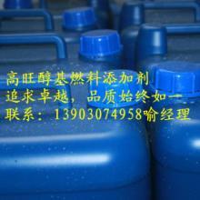 供应环保油燃料催化剂高效节能首选