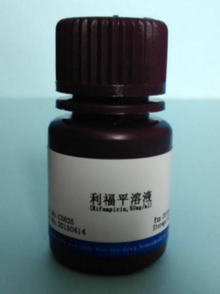 供应利福平溶液 NobleRyder  C0835 10ml现货供应
