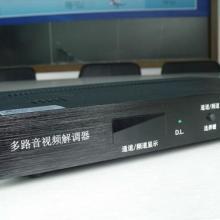 供应安防监控解调器,广州安防监控解调器厂家直销批发