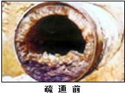 供应管道高压清洗管道疏通马桶疏通吸污抽粪车马桶配件天津