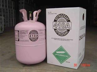 供应烟台r410a制冷剂