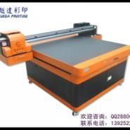 KT板彩印机定制一体机图片