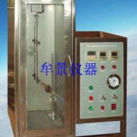 供应纺织物垂直阻燃性能测试仪厂家