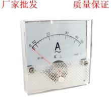 供应上海电流表电压表批发AT-670-A-V指针式测量仪器仪表互感器专用表图片
