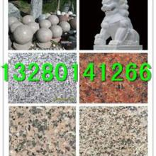 供应麻石花岗岩生产厂家