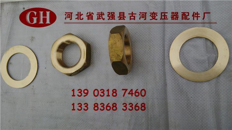 供应Φ42铜螺母