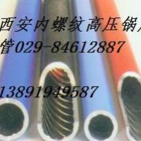 供应用于机械设备的西安内螺纹高压锅炉管批发图片