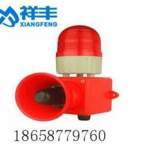 供应GDJ-II一体化语音声光报警器,山东GDJ-II一体化语音声光报警器厂家批发