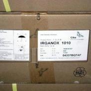 德国巴斯夫抗氧剂1010原汽巴图片