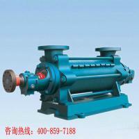 供应卧式多级锅炉给水泵DG280-43X9
