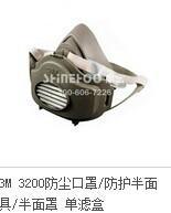 3M防尘半面罩安徽3M口罩总代理图片