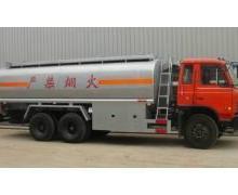 供应不锈钢槽车运输,不锈钢槽车运输报价,危险品不锈钢槽车运输公司