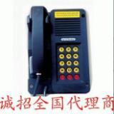 供应KTJ119防爆电话机