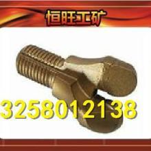 供应合金钻头 质优价廉的合金钻头