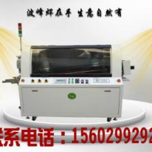 供应双波峰焊深圳中友原厂生产无铅双波峰焊图片