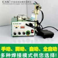 供应自动送锡电烙铁 90W自动送锡电烙铁 自动出锡电烙铁