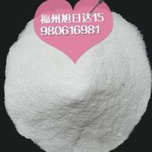 供应海菜粉找福州旭日达厂家直销,厂家直销,现货批发,价格合理,批发
