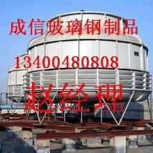 供应河北底噪型玻璃钢冷却塔