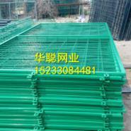 供应铁路防护护栏网框架护栏网铁路隔离