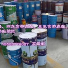 供应 无机硅酸锌底漆