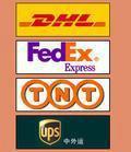 供应发国际快递到日本哪家货代公司好,哪家快递价格便宜服务又好