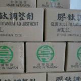 供应用于金属加工的胶钛表调粉批发商/表调供应,表调批发