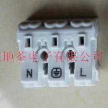 供应供应923LED灯具端子923连接器批发
