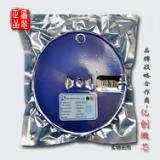 供应用于电子产品的集成电路升压IC微盟 ME4057D
