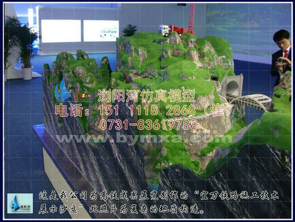 供应旅游景区沙盘模型-厂家-报价-咨询电话