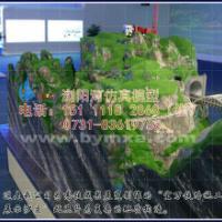 供应旅游景区沙盘模型