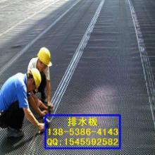 塑料排水板施工 厂家直销