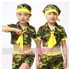 供应儿童迷彩服军装演出服