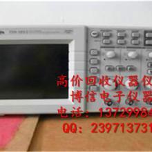 供应仪器TDS1002数字存储示波器