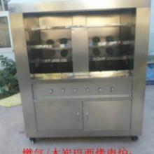 供应巴西烤肉炉