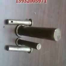 供应各种型号抽芯铆钉扁圆头实心铆钉