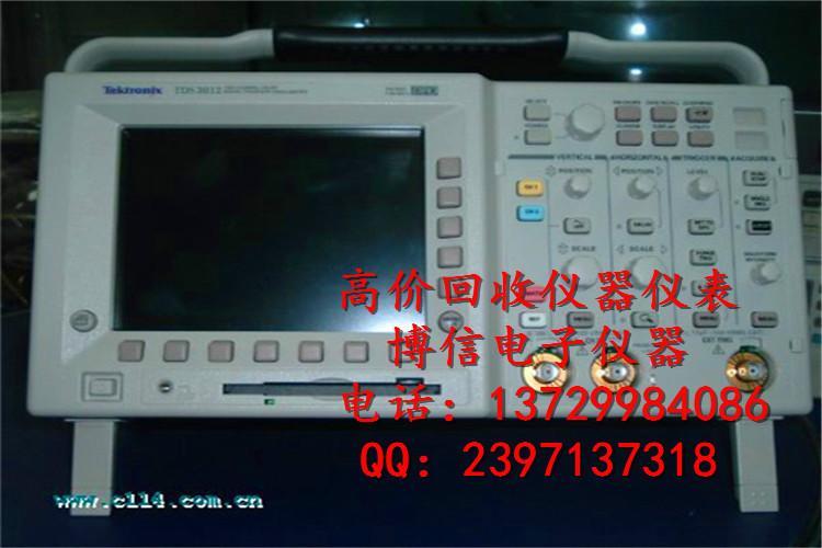 供应低价销售TDS3032示波器