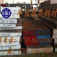 DF-2冷作钢图片