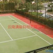 昆明硅pu网球场施工图片