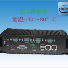供应嵌入式整机无风扇工控机低功耗主机多串口通讯电脑图片