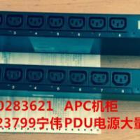 APC电源分配器AP7922机柜配电单元价格