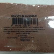 供应上海香皂进口通关