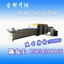 供应美国红橡木衣柜覆膜机实木多层板批发